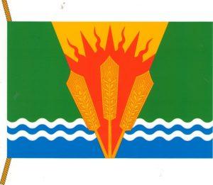 Флаг администрации Ловлинского сельского поселения