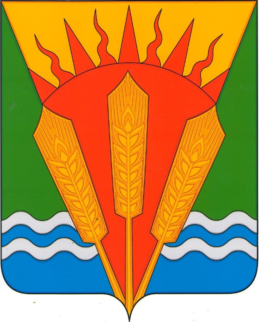 Герб администрации Ловлинского сельского поселения